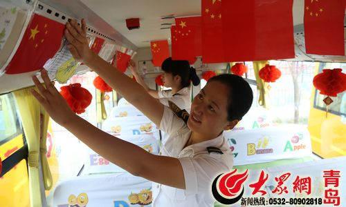 这是青岛市崂山区张村河小学6号线的随车照管员孙燕青国庆节前在自己