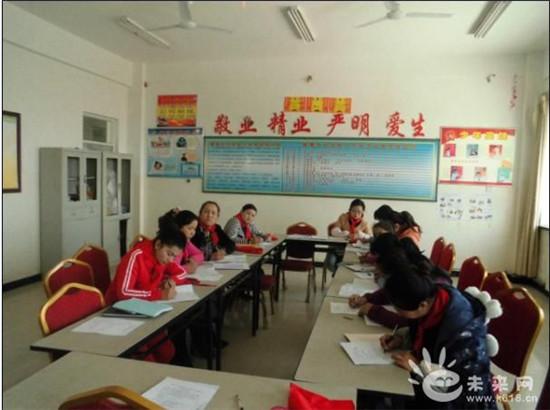 新疆网络研修平台