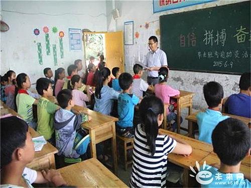 新乐泸州市四川小学开展直线心理辅导学生跑道小学图片