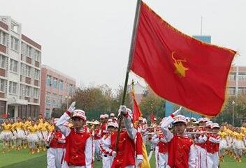 小学国旗队队服