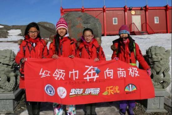 """2016年是中国少年纪念标在南极矗立30周年纪念,北大附小大队辅导员王丽萍老师再次策划红领巾奔向南极活动,带领四位少先队员重返南极。为此,他们在2015年12月就发出倡议,有百人在不同地方通过网络唱出了这首由大队辅导员王丽萍创作的《飞向南极》一歌。   歌唱者中有队员、辅导员、家长和支持他们的社会各界人士。唱着这首歌他们开启了""""红领巾奔向南极""""系列活动。   在活动中他们将了解神秘的南极,学习相关科学知识,进行科学课题研究,在轮船里上少先队活动课,还将进入南极长城站开展体验实践活动。最重要"""