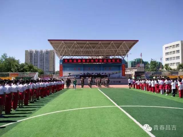 昌吉州少年广告融情夏令营小学生v少年军校图片