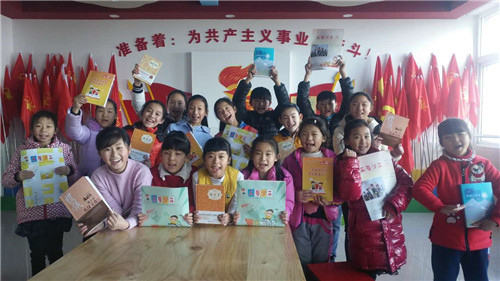 青岛南万小学与书为友与乐同行活动