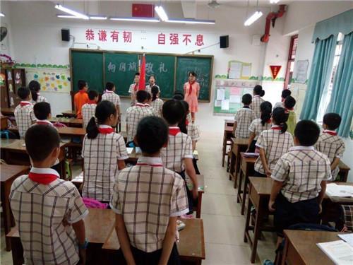 秀厢小学开展向国旗敬礼系列活动