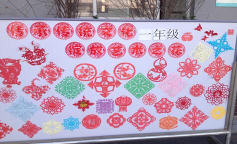 河北石家庄长征街小学学习传统文化
